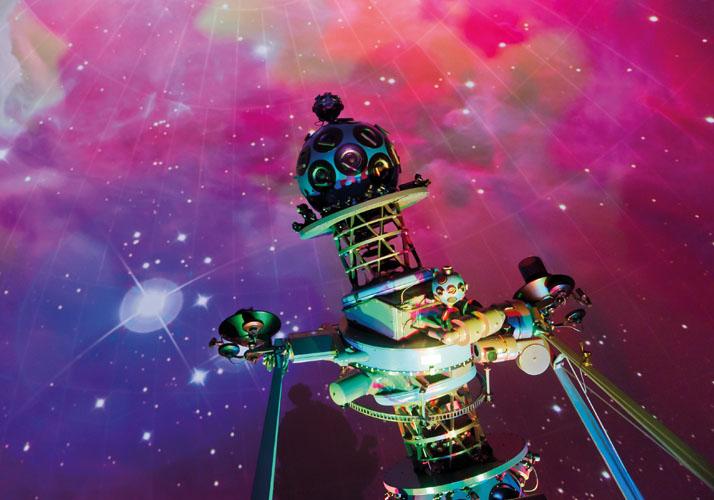 Projektor im Planetarium Nürnberg
