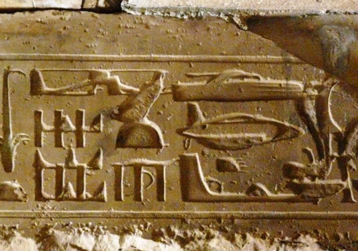 Helikopter-Hieroglyphen